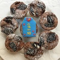 合格祈願のオレオガトーショコラ - 調布の小さな手作りお菓子教室 アトリエタルトタタン