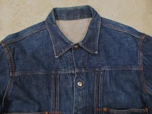 60'sPowrHouse101DENIMJACKET - DELIGHT CLOTHING&SUPPLY