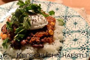 チリコンカン - kei's-Chuchichaestli