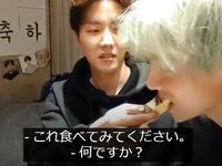 【コラム】BTS(防弾少年団)さんがV LIVEで召し上がっていた北海道銘菓 - 池袋うまうま日記。