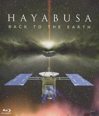 『HAYABUSA/BACK TO THE EARTH』 - 【徒然なるままに・・・】