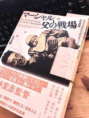 ひとり出版社さん - 山田南平Blog