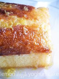しっとり軽いヨーグルト入りレモンドリズルケーキ - serendipity blog