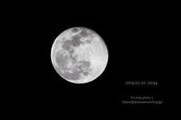 supermoon -2019.02.20- - It's only photo 2