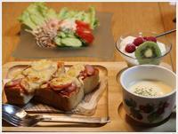 今夜はひとりの夕飯なので、たまにはパン食もありか??? - さくらおばちゃんの趣味悠遊