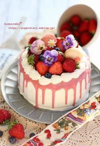 いちごのドリップケーキ&いちごのハーバリウム♡ - komorebi*