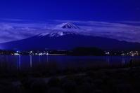 31年2月の富士(21)闇夜のラベンダーと富士 - 富士への散歩道 ~撮影記~