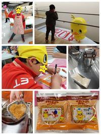 カップヌードルミュージアム大阪池田 - キューニーの食卓