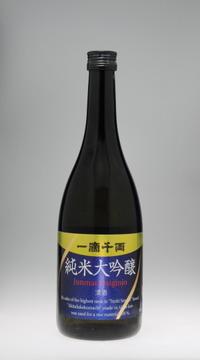 一滴千両 純米大吟醸[秋田県発酵工業] - 一路一会のぶらり、地酒日記