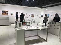 渋谷で綿引明浩展 - 絵のある生活ページワン