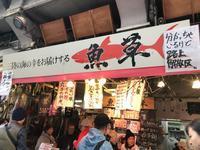 「魚草」@アメ横〜生うに 白子 エイの肝〜 - よく飲むオバチャン☆本日のメニュー