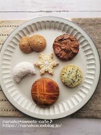 クッキーいろいろ焼き上がり*新しいクッキー型 - nanako*sweets-cafe♪