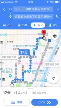 『申告書提出!おわった〜〜の、町歩きin Kyoto』 - NabeQuest(nabe探求)
