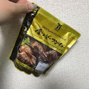 最近の - 中洲エスカペイドへようこそ!!!
