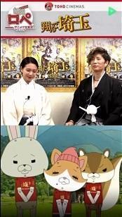 GACKT、『翔んで埼玉』で伊勢谷友介とのキスを提案! - 風恋華Diary