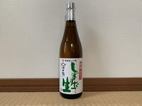 (岐阜)深山菊 しぼりたて生 無濾過生原酒 純米吟醸 / Miyamagiku Muroka Namagenshu Jummai-Ginjo - Macと日本酒とGISのブログ