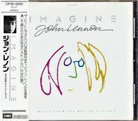ジョン・レノン / イマジン ~オリジナル・サウンドトラック - 自由空間の間取り