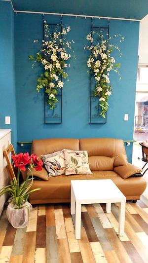 Wall decoration -