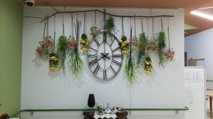 Wall decoration  2 -