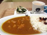 【Top's Key's Cafe】オニオンチキンカレーのランチセット【茅ヶ崎ラスカ】 - お散歩アルバム・・紫陽花の頃