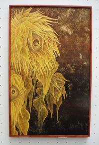 「第44回近代日本美術協会展」(The exhibition landscape) - 栗原永輔ArtBlog.