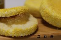 イングリッシュマフィン - パン・お菓子教室 「こ む ぎ」