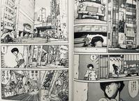 漫画『AKIRA』3巻ネタバレ。遂にアキラが目覚めた。東京は終わってしまうのか? - 2019年今だから読むべき漫画『AKIRA』!2020五輪を予言していた