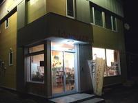たなかのぴざやその22 (ピザ  鳥肉とちぢみ雪菜) - 苫小牧ブログ