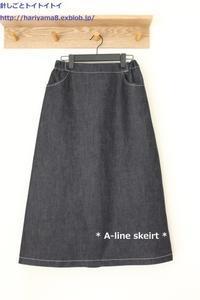 Aラインスカート完成♪ - 洋裁教室「針しごと  トイトイトイ」