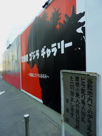 東京そぞろ歩き:おまけ - 日本庭園的生活