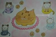 猫の日   喫茶店イラスト15 - 水の色時間