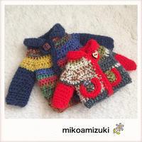 お人形のカラフルカーディガン@小さいサイズ - 編み好き@amiami通信