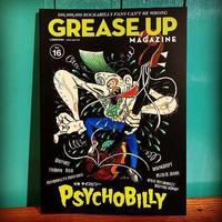 GREASE UP MAGAZINE Vol.16 - ★ GOODY GOODY ★  -  ROCK'N ROLL SHOP