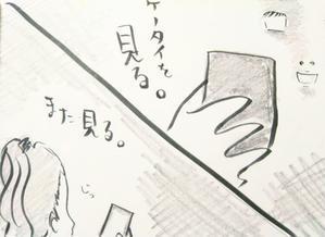 ライブ前の心境編! - HAIR DRESS  Fa-go    武蔵浦和 美容室 ブログ