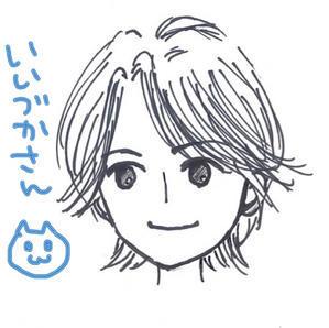 飯塚さんのお誕生日 🐈🐈🐈 - Minamiオフィシャルブログ