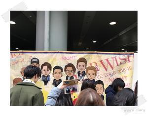 STAR OF WISH☆2/11①ランダムの結果とAmeco@京セラ♪ - **いろいろ日記**