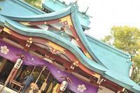 多摩川浅間神社 - 僕の足跡