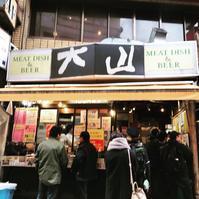 「肉の大山」で ホッピー黒・なかダブル♪ - よく飲むオバチャン☆本日のメニュー