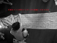 先生をする日 - Tangled with 2・・・・・