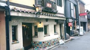 喫茶築地, Old cafe Kissa Tsukiji -