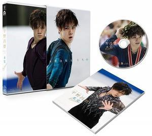 Figure skating : 宇野昌磨選手との歩み ~ 円盤発売決定記念♪の番外編 ~ - Blog しらずがさぐる Blog