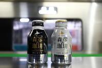 小樽観光「市場食堂 味処たけだ」 北海道旅行 - 6 - - うろ子とカメラ。