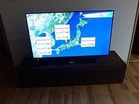 ハイセンス50型4Kテレビ到着! - Leo Bunksで車遊泊