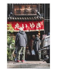 歩けたいやきくん - ♉ mototaurus photography