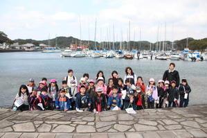 2019年2月23日学童さん赤崎岳ハイク - 衣川圭太の外遊び日記と一般社団法人マミー(マミー保育園・マミー学童クラブ)の出来事