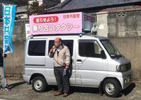 日置川デー - ごいっちゃんの議員活動報告