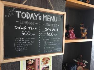 Vol.23 1day cafe - くずし割烹 花々女将通信