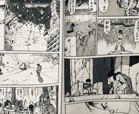 漫画『AKIRA』4巻ネタバレ。ネオ東京は崩壊・暴徒化。大東京帝国の発足。 - 2019年今だから読むべき漫画『AKIRA』!2020五輪を予言していた