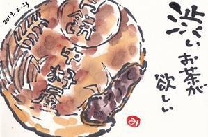 月餅 - きゅうママの絵手紙の小部屋