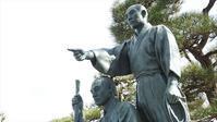 羽村探鳥会 - 山と鳥を愛するアナパパ